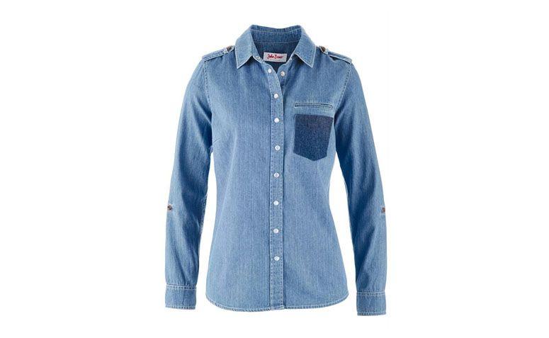 """Camisa jeans azul por R$129,00 na <a href=""""http://ad.zanox.com/ppc/?29470443C69044588&ULP=[[http://www.posthaus.com.br/moda/camisa-jeans-azul_art191713.html?utm_source=zanox&utm_medium=afiliados&utm_campaign=deeplink]]"""" target=""""blank_"""">Posthaus</a>"""