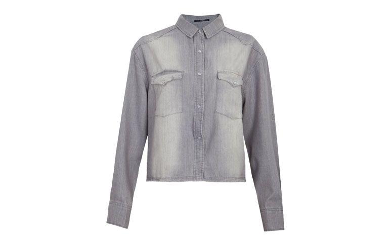 "Camisa jeans Canal por R$109,99 na <a href=""http://ad.zanox.com/ppc/?29469393C19188976&ULP=[[http://www.dafiti.com.br/Camisa-Jeans-Canal-Boxy-Cinza-1342833.html?utm_source=zanox&utm_medium=deeplink&utm_campaign=Ecolchao_Campanha_30_e_31102013_Pronta_Entrega_Frete_Gratis&prc=9898]]"" target=""blank_"">Dafiti</a>"