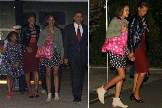 Ainda em Washington, Michelle Obama embarcou usando blusa listrada, saia vermelha e casaco de couro